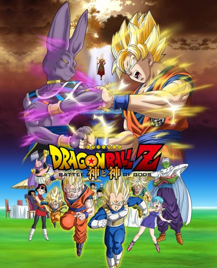 affiche-du-film-dragon-ball-z-battle-of-gods