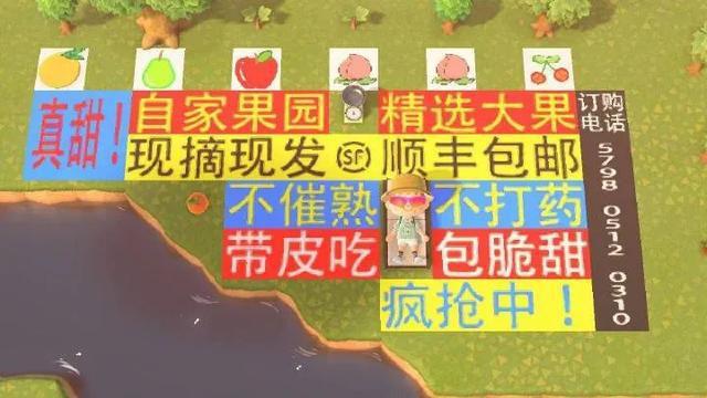 這個遊戲已經快被提前進入退休生活的中國網友玩壞了! – 遊戲內參