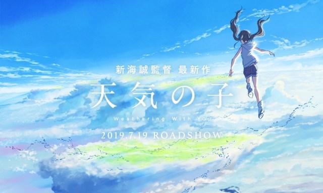 Les films japonais à voir au cinéma en 2019