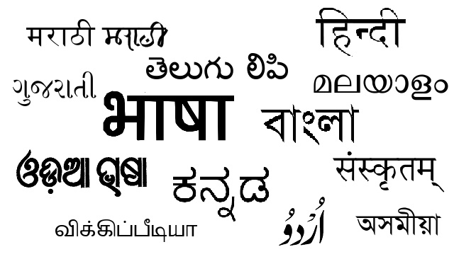 Mother Language Day: Your mother tongue sent you an SOS