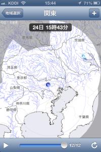 Xバンド雨量 関東雨量画面