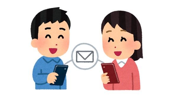 メール通信画像