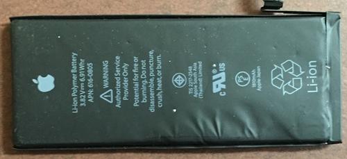 劣化バッテリー画像
