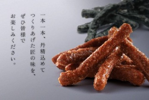 お土産 東京駅 ランキング グランスタ 人気10
