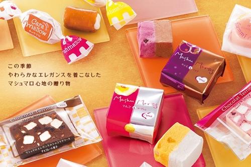 東京駅 お土産 小分け お菓子3
