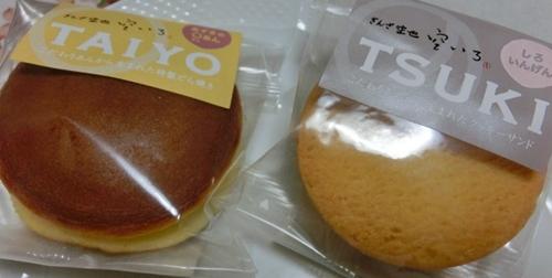 東京駅 お土産 小分け お菓子4