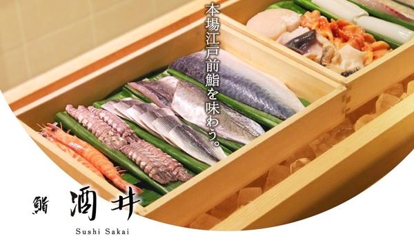 銀座 接待 寿司 個室1