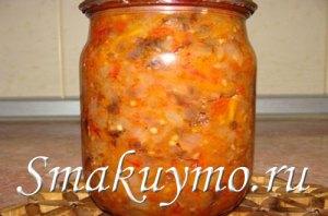Рецепт консервированной икры из баклажанов