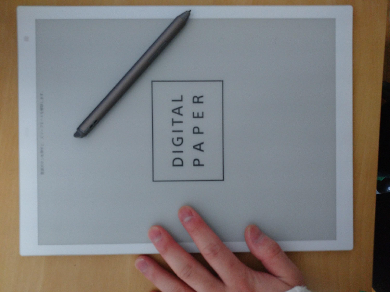デジタルペーパー[DPT-RP1]と専用ペン