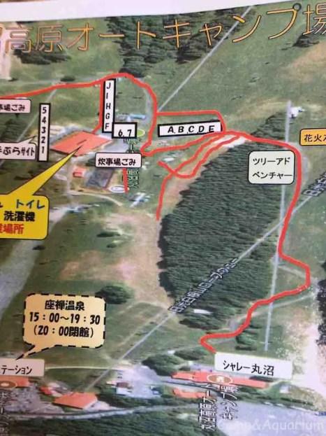 丸沼高原オートキャンプ場地図