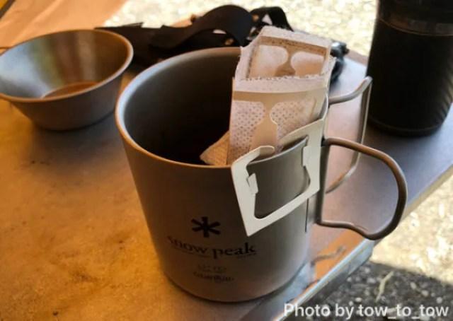スノーピーク チタンマグカップ