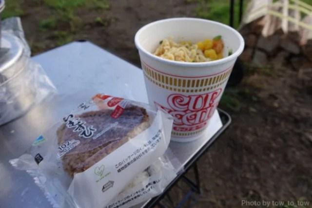 ふもとっぱら ソロキャンプ  朝食