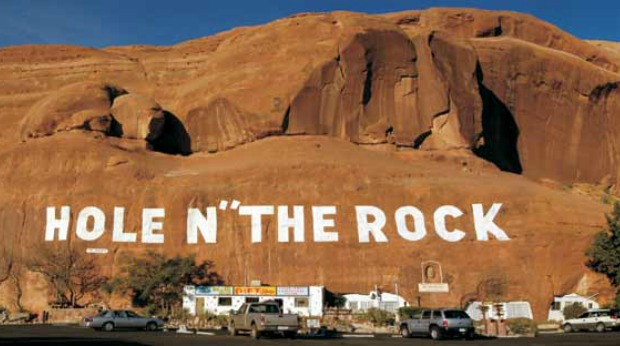 """Most Unique Roadside Attraction Businesses in the U.S. - Hole N"""" The Rock"""