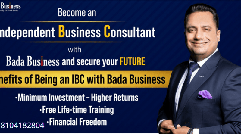 ibc program kya hai dr vivek bindra