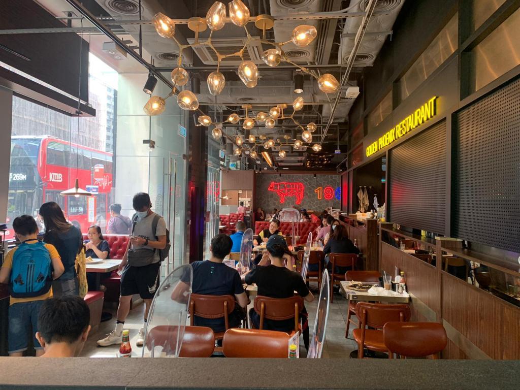 【食記】荃灣-平民扒房金鳳大餐廳 – 小眼睛大世界
