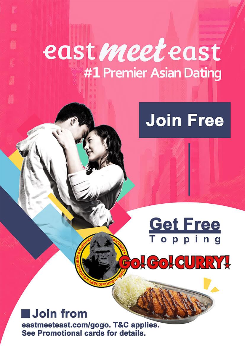 EastMeetEastxGoGoCurry-Poster design