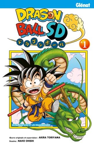 dragon-ball-sd-1-glenat