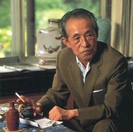 Yasushi Inoué