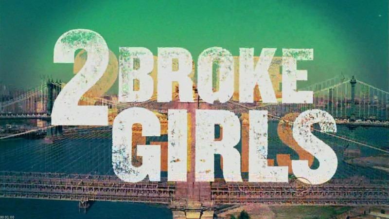 2 Broke Girls : pourquoi j'arrête