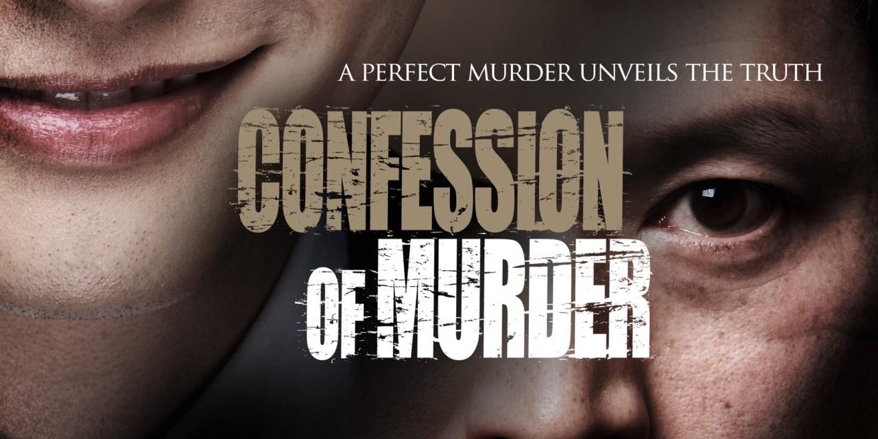 L'Etrange Festival : Confession of Murder, ou l'affaire du tueur superstar