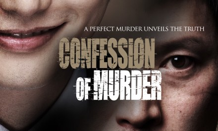 L'Etrange Festival : Confession of Murder, ou l'affaire du tueur superstar
