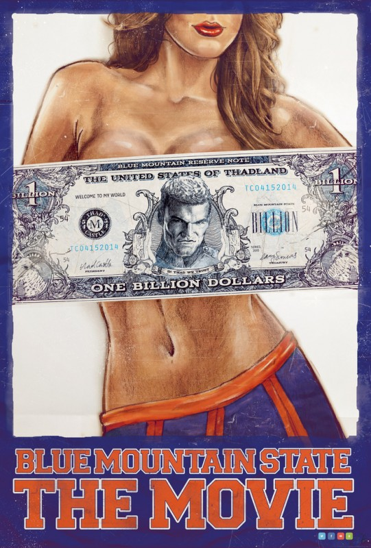 BMS-The-Movie-Teaser-Poster
