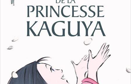 ghibli - Le Conte de la PrincesseKaguya : ceci est plus qu'un conte