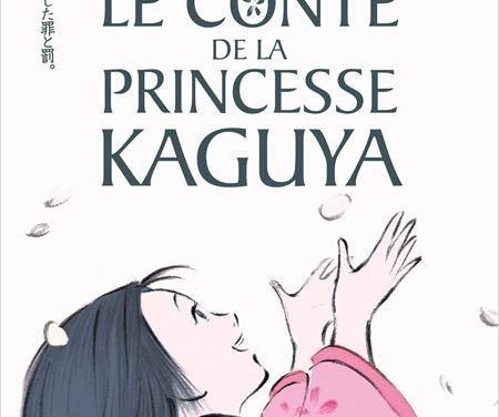 Le Conte de la PrincesseKaguya : ceci est plus qu'un conte