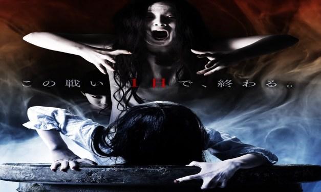 Sadako vs. Kayako : le crossover entre The Ring et The Grudge