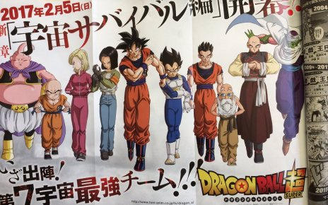 dragon ball super - Le Nouvel Arc de Dragon Ball Super : La survie de l'univers ! CzrgQ TUkAAzzKs