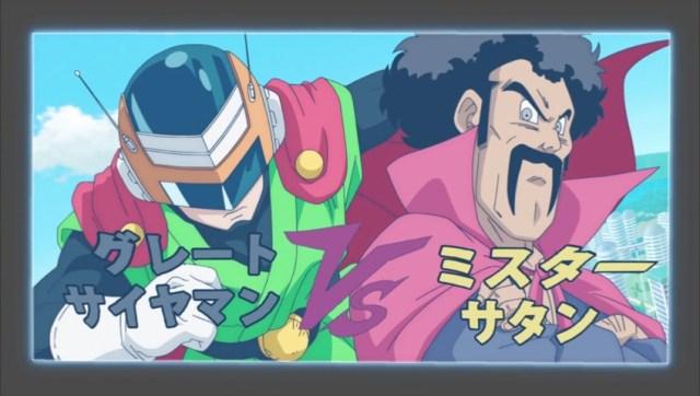 dragon ball super - Dragon Ball Super épisode 73 : Gohan fait son cinéma HorribleSubs Dragon Ball Super 73 480p.mkv snapshot 03.30 2017.01.08 02.53.55
