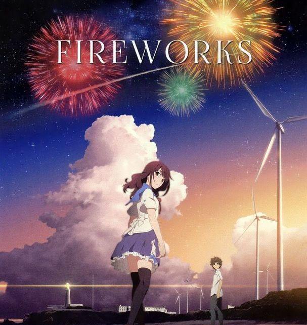 japanime - Fireworks: L'animé japonais tant attendu dévoile sa nouvelle bande-annonce. fireworks depliant
