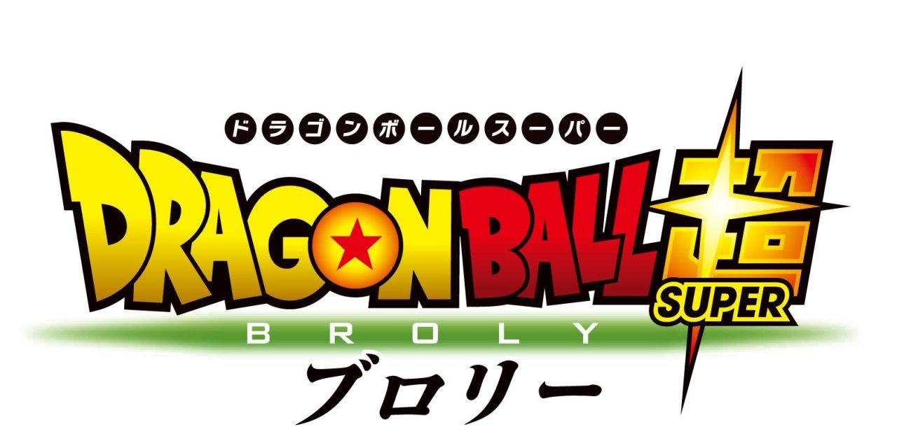 Le film Dragon Ball Super mettra en scène… Broly