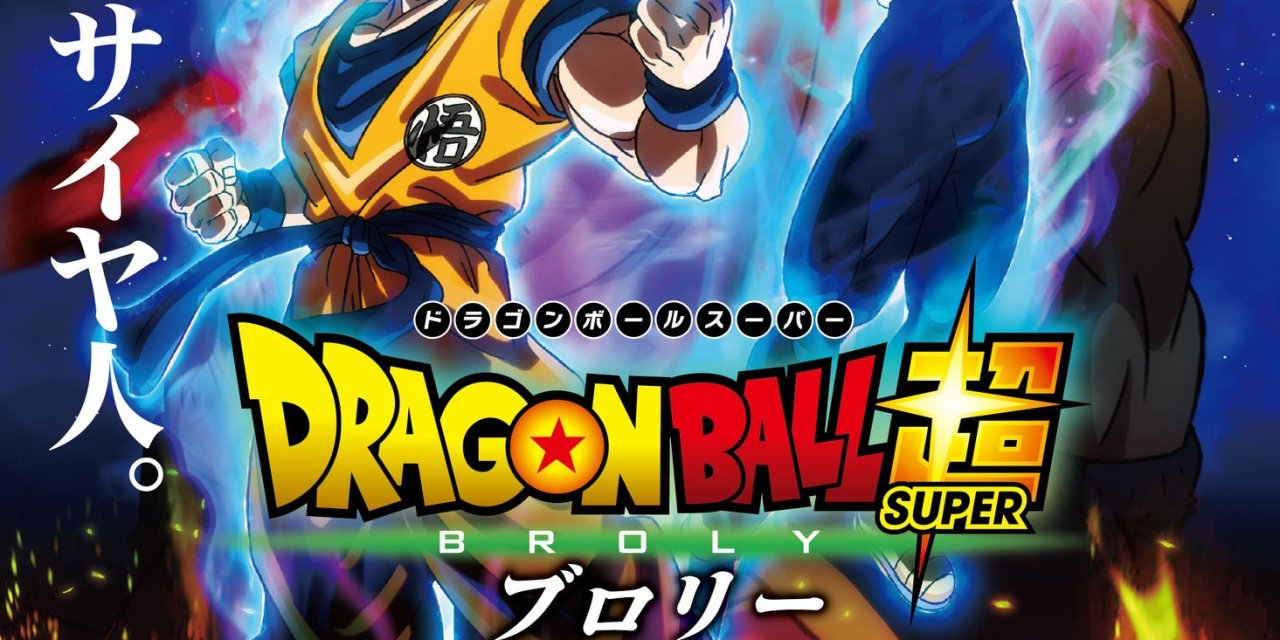 Dragon Ball Super : Broly, une bande-annonce explosive !