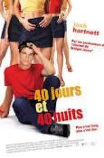 american pie - Les Années Teen : l'influence American Pie / partie 2 40 jours