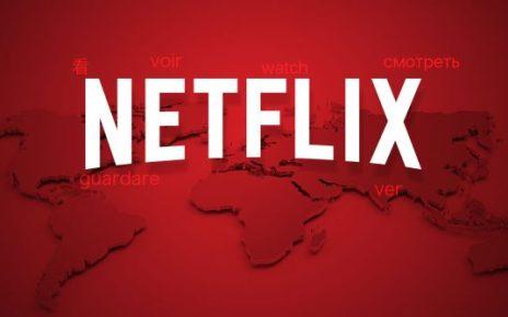 poisson d'avril - Netflix va repackager ses anciennes séries pour combler les vides à venir à cause du virus