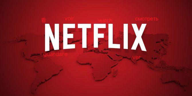 - Netflix : le catalogue à l'étranger que l'on n'a pas en France