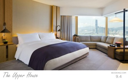 best hong kong hotels - The Upper House