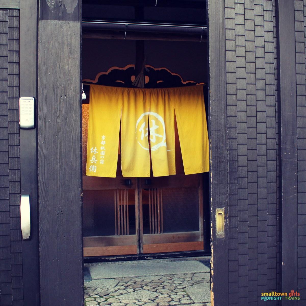 SGMT Japan Kyoto Gion Ryokan Q-beh 01