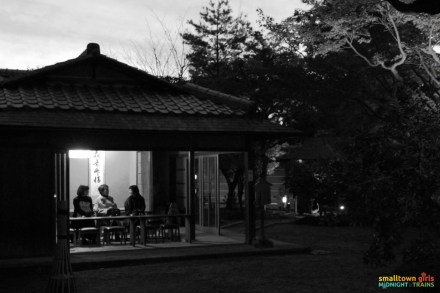 SGMT Japan Kyoto Kodaiji Temple 07