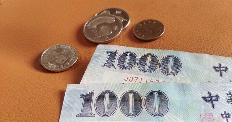 Philippine Pesos to New Taiwan Dollars: Buy Here or There? ATM or Credit Card?