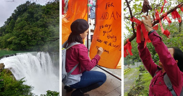 Tours from Taipei: Sky Lanterns, Waterfalls and Wishes in Shifen