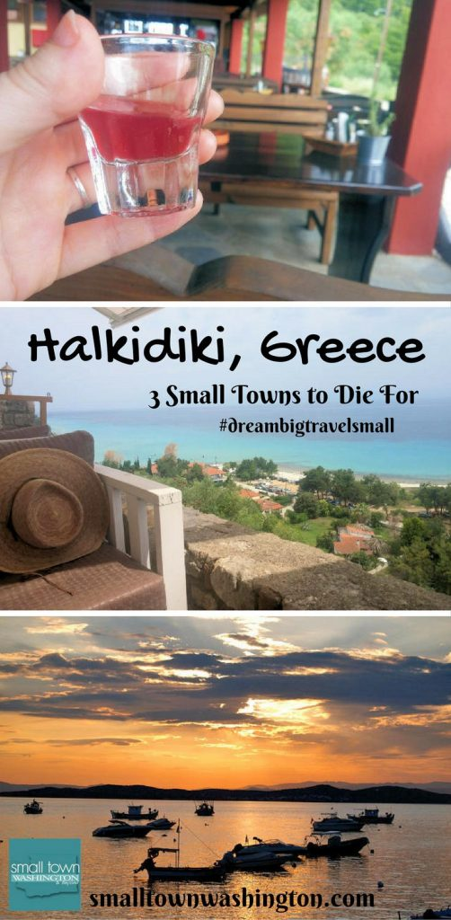 Small towns in Halkidiki, Greece.