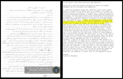 """Iran: al-Qaeda's """"Main Artery for Funds, Personnel and"""