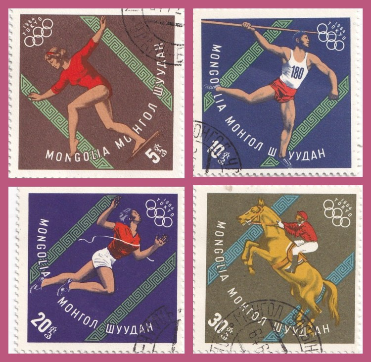 set of four Mongolian stamps for 1964 Tokyo Olympics depicting show-jumping, running, gymnastics and javelin