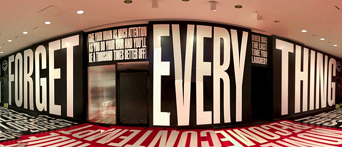 Belief and Doubt exhibit at the Hirshhorn Museum in Washington DC