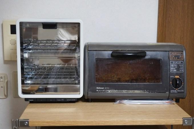 Zero toaster12
