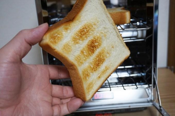 Zero toaster16