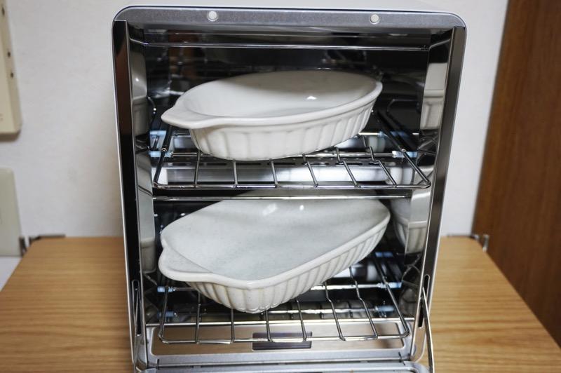 Zero toaster22