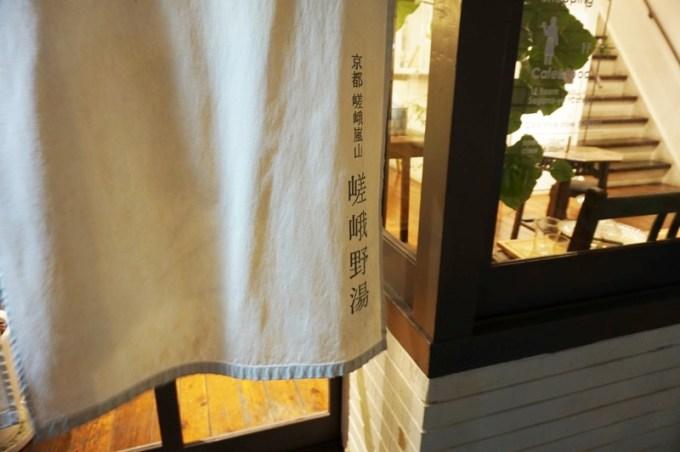 【嵐山】銭湯?オシャレなカフェ「嵯峨野湯」で名物パンケーキ!